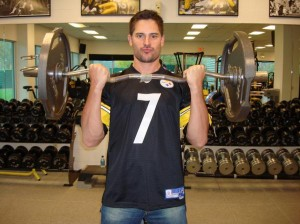 Joe Manganiello working out his biceps